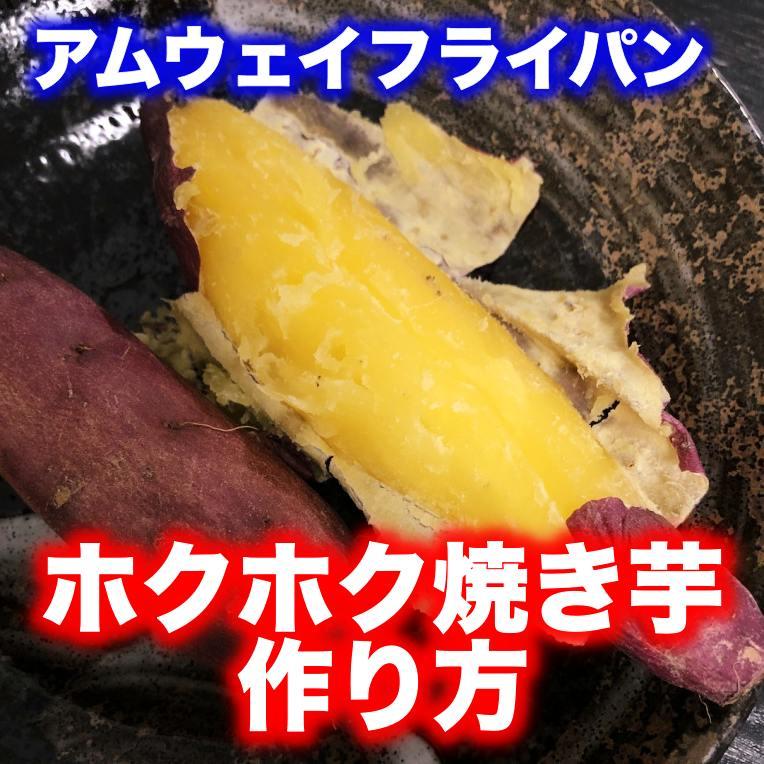アムウェイ 鍋 レシピ